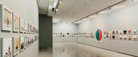 Exposición: 'Paseantes' de José Toro