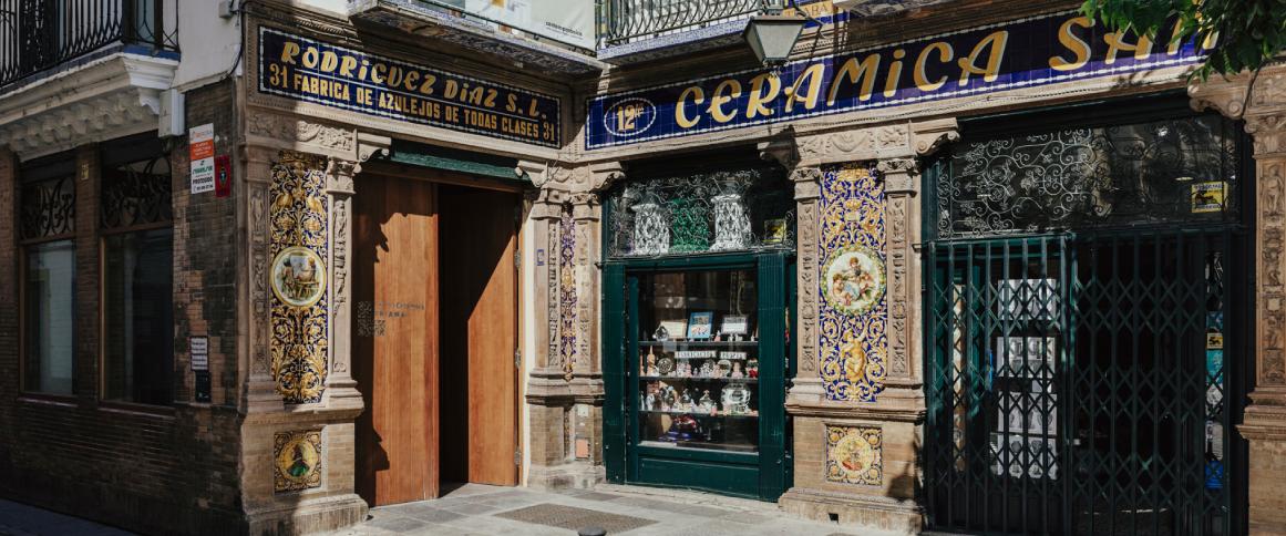 Centro Ceramica Triana - 3