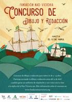 El Ayuntamiento de Sevilla colabora con el concurso de Dibujos y Relatos sobre la Primera Vuelta al Mundo que convoca la Fundación Nao Victoria