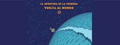 El Ayuntamiento ofrece a través de su web recursos didácticos y culturales vinculados a la conmemoración del V Centenario de la Primera Vuelta al Mundo